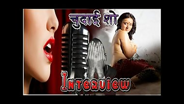 Indian Mommy Interview part 2 hindi audio sex